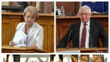 ИЗВЪНРЕДНО В ПИК TV! Парламентът прие здравния бюджет в размер на 5 млрд. лева, удължиха времето за разисквания до 20 часа (ОБНОВЕНА)