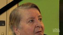 ТЪЖНА ВЕСТ: Отиде си журналистката Евдокия Симеонова