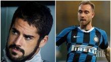 Гръмка бартерна сделка между Реал (М) и Интер?