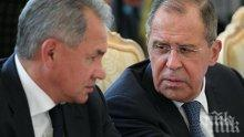 Визита: Руска междуведомствена делегация е на посещение в Ереван