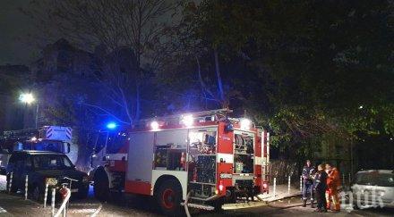 лумна пожар центъра софия снимки