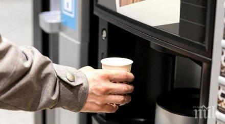 пийте кафе пластмасова чашка опасно здравето