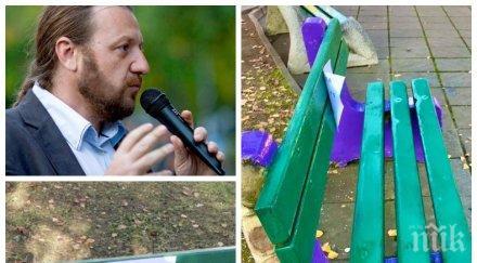 мрежата гърми съсипаха дебъ скандалното освежаване пейките слатина