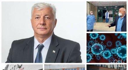 кметът пловдив здравко димитров разтърсваща изповед пик битката коронавируса дни борих болницата тежко пожелавам никого