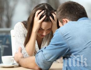 Сигурни признаци, че партньорът ви си мисли за друга