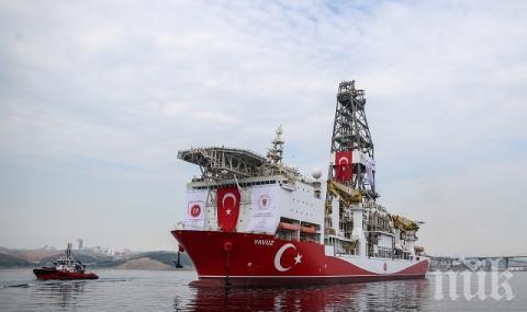 Турция удължава проучванията в Средиземно море до 29 ноември