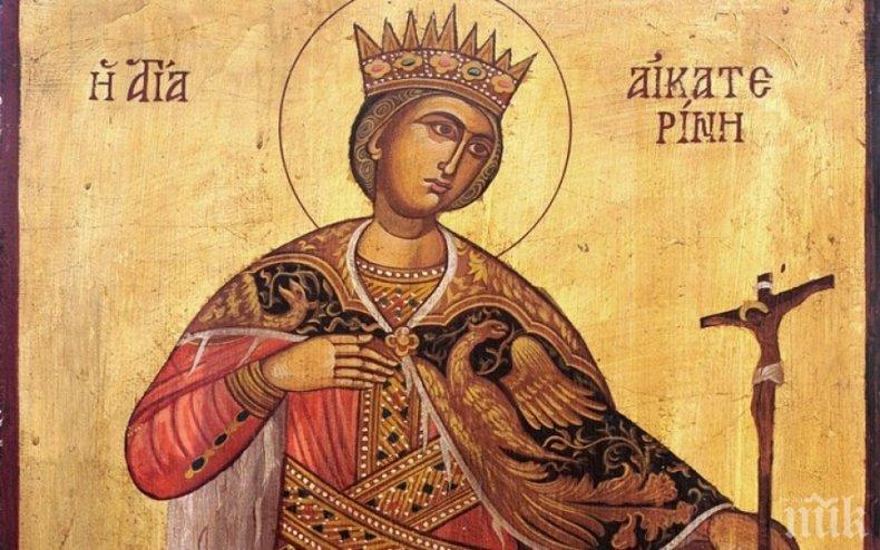 МНОГО КРАСИВ ПРАЗНИК: Почитаме велика светица - честит имен на всички жени, които носят едно от най-обичаните имена на света