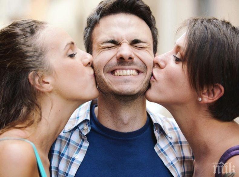 Според мъжете има 4 типа жени, вижте към кой от тях принадлежите