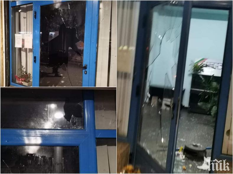 Прокуратурата образува досъдебно производство за погрома над офиса на ГЕРБ - сред обвиняемите мароканец и трима непълнолетни
