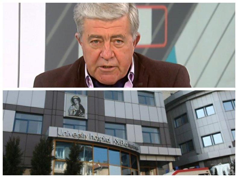 Проф. Генчо Начев: Пациенти умират от безхаберие, защото лекари не приемат професията си като призвание