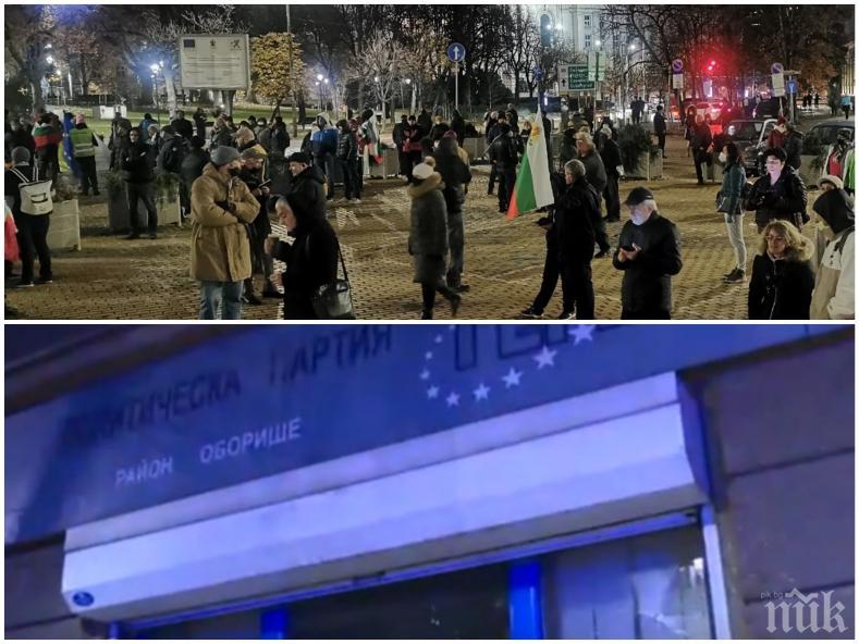 Пияници от протеста изпотрошиха вратата на офиса на ГЕРБ на Оборище (СНИМКИ)