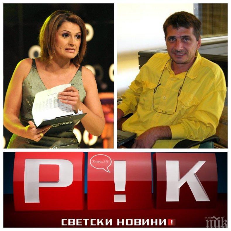 САМО В ПИК TV! Неочакван обрат: Ани Салич се събра с бившия си мъж три години след раздялата им