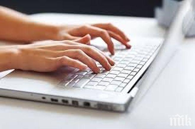 Само една трета от българите са компютърно грамотни