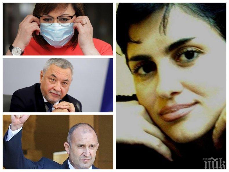 Калина Андролова пред ПИК: Цирк е Нинова да е санитарка, Радев и БСП създадоха базов разлом и легитимираха невежеството
