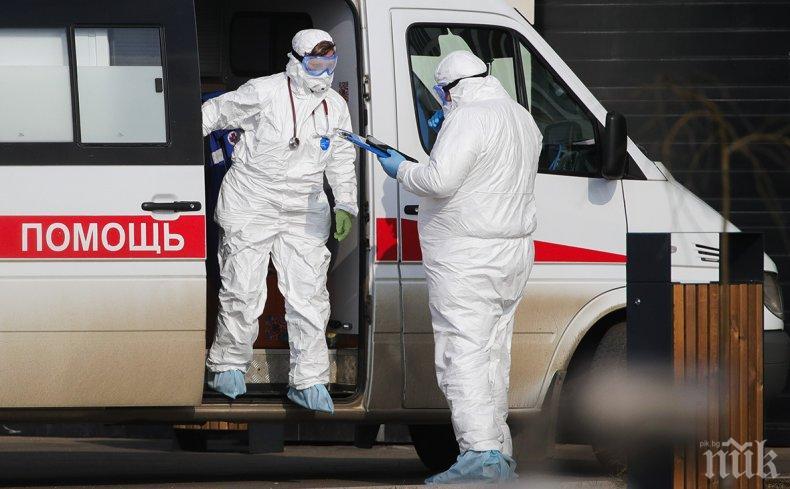 В Русия починаха близо 500 души от коронавирус за денонощие