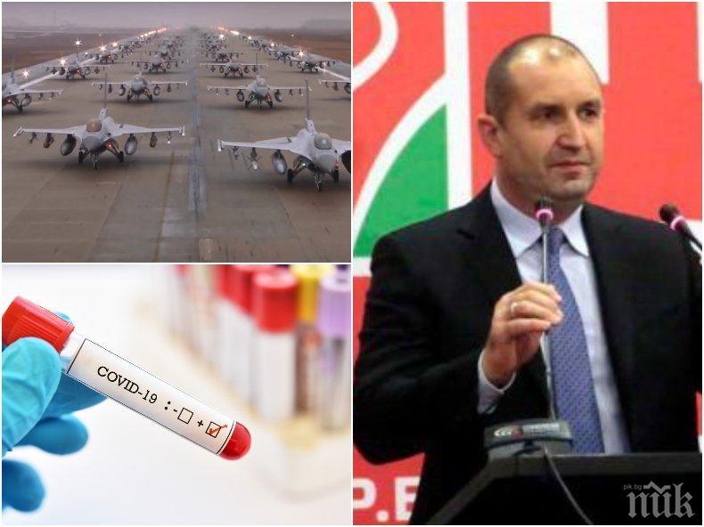 ГОРЕЩО В ПИК: Фалшива новина с Румен Радев подлуди хиляди българи насред пандемията (СНИМКИ)