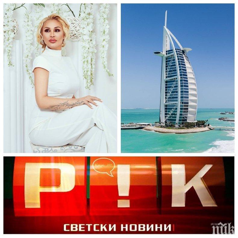 ДИРЕКТНО ОТ ДУБАЙ: Дизайнерката Евгения Борисова специално за ПИК TV: Емирите овладяха COVID-19 с ред и дисциплина, хубаво е и ние да вземем пример