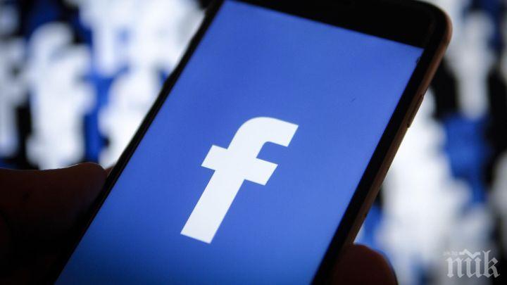 Туитър и Фейсбук предават контрола върху президентските акаунти на Джо Байдън