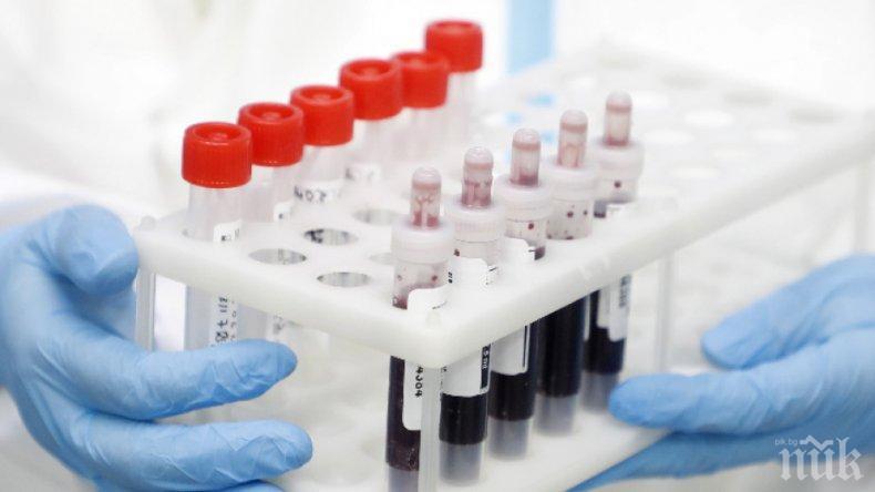 Проверяват за коронавирус в дом за хора с деменция в Свищовско