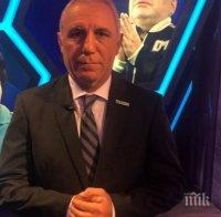 Стоичков към Марадона: Ако на небето има футболен трон, то той е за теб!