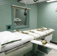 В САЩ трябва да приведат в изпълнение пет смъртни присъди до инаугурацията на Джо Байдън