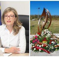 """МВнР с реакция след оскверняването на паметника на жертвите от кораба """"Илинден"""": Очакваме извършителите да бъдат разкрити и подведени под отговорност"""