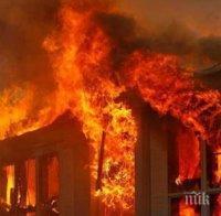 Мъж на 85 години загина при пожар в дома си