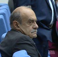 ИЗВЪНРЕДНО В ПИК TV: Скандал в парламента - гонят за втори път Павел Шопов, не иска да слага маска (СНИМКИ/НА ЖИВО)