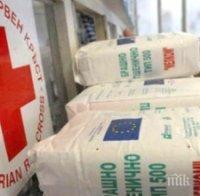 бчк удължава срока пакетите хранителни помощи