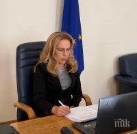 Тристранката проведе свикано от Марияна Николова онлайн заседание