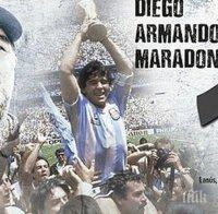 ПОТРЕСАВАЩО: Трима мъже шокираха света заради селфи с трупа на Марадона (СНИМКА)