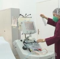 ГЕРБ ще получи днес двата апарата за кръвна плазма, купени с партийни пари - дарява ги на болници