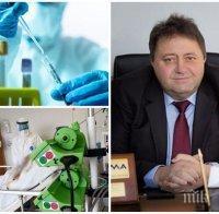 Д-р Андрей Кехайов пред ПИК: Предприетите мерки неизбежно ще дадат резултат - трябва да се изпълняват от всички в името на здравето на българите. Сега няма нужда от политически демагогии!