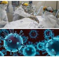 Новите мерки срещу коронавируса влизат в сила от 23,30 ч. тази вечер