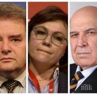 СЪДЕБНА САГА ПРИ ЧЕРВЕНИТЕ: Корнелия Нинова на път да закара БСП на избори в национал-социалистическа коалиция