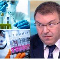 Здравният министър проф. Костадин Ангелов: Високата смъртност е заради неспазването на мерките. Не мога за три месеца да създам нови лекари