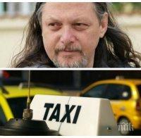 Нидал Алгафари се опълчи на таксиметровия рекет