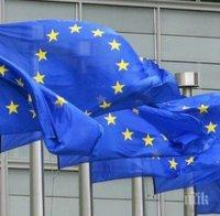 СУПЕР НОВИНА: ЕС удря рамо на икономиката ни с 511 млн. евро срещу корона кризата