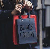 Черен петък е! Очакват се опашки в магазините часове преди моловете да затворят