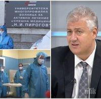 Проф. Асен Балтов със страхотна прогноза: С новите мерки за седмица ще намалеят заболелите, за три - смъртните случаи. Ще имаме едни хубави коледни празници