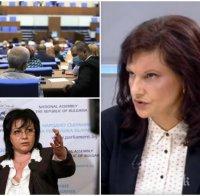 Даниела Дариткова отсече: Безпринципни коалиции не правим, имаме решение да не влизаме в такава с БСП