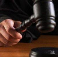 всс отчет пандемията темида магистрати 196 съдебни служители носители covid