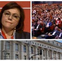 Корнелия Нинова в паника! Съдът отказа два пъти регистрация на новото ръководство