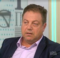 Шефът на БЛС д-р Иван Маджаров: В условията на коронавирус, да хванеш грип си е късмет