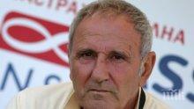 ПОСЛЕДНО СБОГОМ: Стотици изпратиха със сълзи Никола Спасов