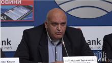 Лекарският съюз: Все още няма бърза възможност българите да се диагностицират с коронавирус