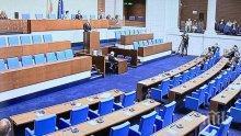 Депутатите определиха обезщетение от 380 лв. за отглеждане на дете до 2-годишна възраст през 2021 г.