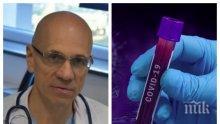 Топ кардиологът доц. Сотир Марчев с важни съвети срещу коронавируса: Контактувайте, спортувайте вкъщи и яжте плодове и зеленчуци! И без страх, страхът убива