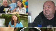 Бащата на убитите деца в Сандански плаче неудържимо: Нейните родители знаеха за проблемите й