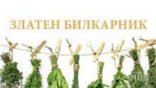 Златните рецепти на Ванга, Слава Севрюкова и Петър Дънов срещу най-коварните болести